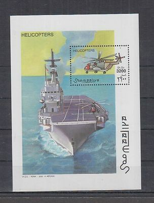 S67. Somalia - MNH - Transport - Helicopters - Ships