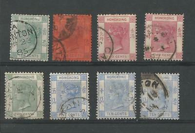 Hong Kong Qv Stamps Used In Canton Treaty Port