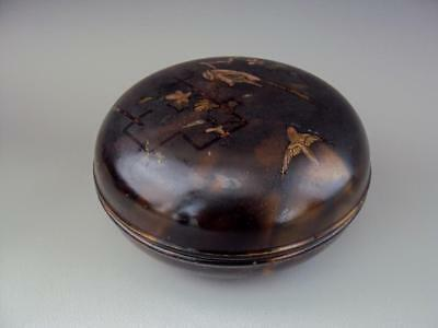 Japanese Antiques Oriental Faux-Tortoise Turtle Shell Box