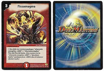 Duel Masters Fissamagma 81/110 Rara The Real_Deal Shop
