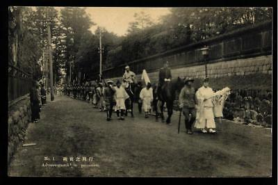1¢ Wonder's ~ Japan Street View Postcard W/ Advance Guards In Procession ~ C866