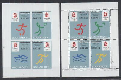 W67. Mozambique - MNH - Sport - Olympic - Overprint - Perf+Imperf