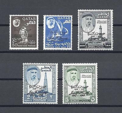 QATAR 1964 SG 43/47 MNH Cat £60