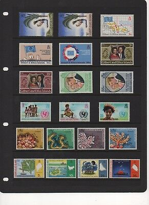 GILBERT & ELLICE ISLANDS  -  Selection of MUH Stamps