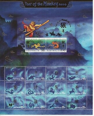 CHRISTMAS ISLAND - YEAR OF THE MONKEY 2004 - Sheet of Beautiful Stamps