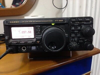 yaesu ft 897 FOR PARTS   only  back plates is a problem