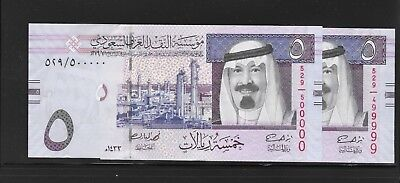 Two 5 Saudi Riyals Fancy Number 500000 And 499999