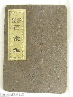 Old Chinese Silk Paper Book Painting Copybook Hundreds of Names Pactures