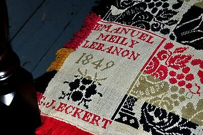 Mid 19th Century Four Color Lancaster County, PA Single Part Jacquard Coverlet.