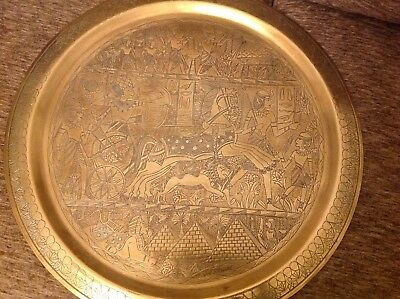 "amizing antique/vintage  Islamic /Egiptian large brass charger tray 19""(49cm)"