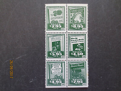 No--6---BOOK  ADVERTISING   STAMPS  --BLOCK  OF  6 STAMPS  --MINT WITH GUM