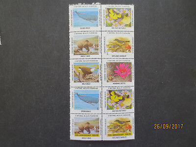 No--2---1986  NATIONAL  WILDLIFE  FEDERATION  STAMP  COLLECTION  --MINT
