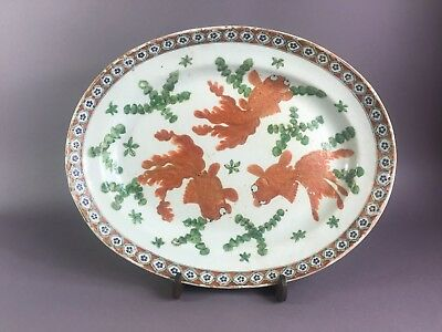 A Very Large Antique Chinese  Plate Early 20Th Century