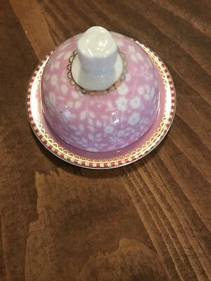 Anthropologie Mini Butter Dish