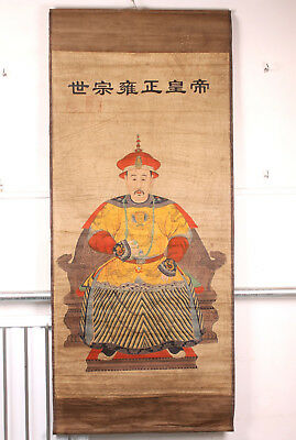 Authentic Chinese Paper Scroll Painting Sejong Yongzheng Emperor Collection