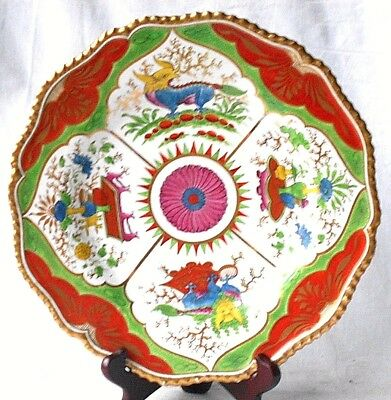 C19Th Chamberlain Worcester Hand Painted Compartment Pattern Plate