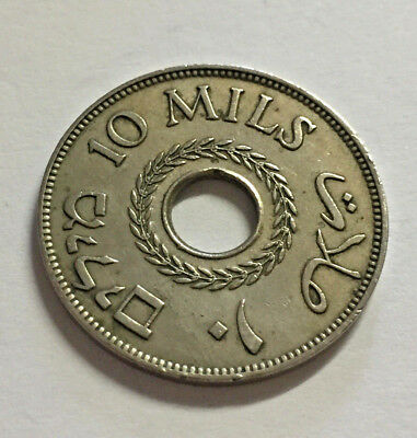 Palestine Possibly Silver Coin 10 Mils 1940