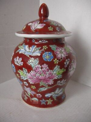 Vintage Chinese hand painted brown bowl with lid.