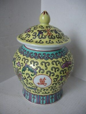 Vintage Chinese hand painted yellow bowl with lid.
