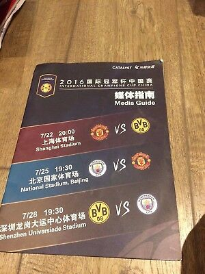 2016 International Champions Cup China- Man United, Man City, Dortmund Rare