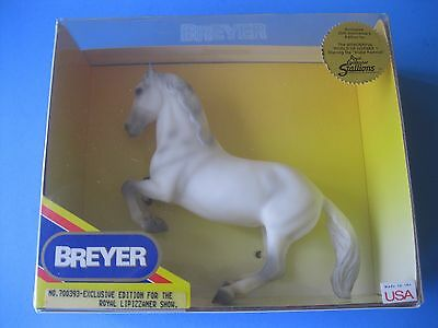 Breyer Horse ROYAL LIPIZZANER SHOW Exclusive Edition #700393 MINT in Box WHITE