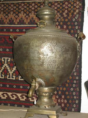 Antique Persian copper samovar with inlaid silver, Safavid dynasty, ca 1600 AD