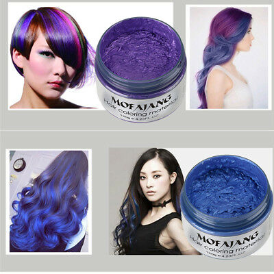 7 Colors Unisex DIY Hair Color Wax Mud Dye Cream Temporary Modeling GAS1