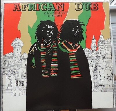 Joe Gibbs & The Professionals – African Dub All-Mighty - Chapter 3 LP