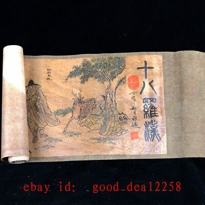 Old Collection Scroll Chinese Painting / The Eighteen Arhat FG39