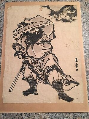 Early Utagawa Toyohiro  Antique No Censor Woodblock Samurai Print