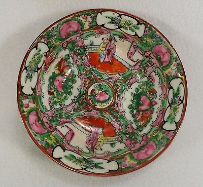 "Antique Chinese Rose Medallion Famille Rose 6 1/8"" Bowl  Signed Lovely Condition"
