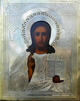 ANTIQUE 19th CENTURY c.1881 RUSSIAN GILT 84 SILVER OAKLAD CHRIST ICON PAINTING