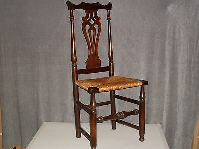 Antique Yokeback Queen Anne Style Side Chair. Woven rush seat, attractive style