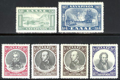 OFFER GREECE 1927 NAVARINO SET MNH MINT cat. price 490$ FREE REGISTERED SHIPPING