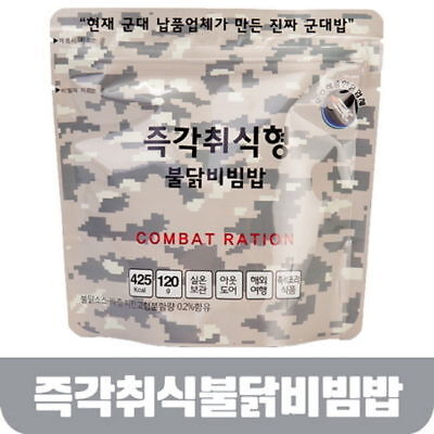 (3EA) Korean Field Ration Ready-To-Eat Meal Hot Spicy Chicken Bibimbab I_g