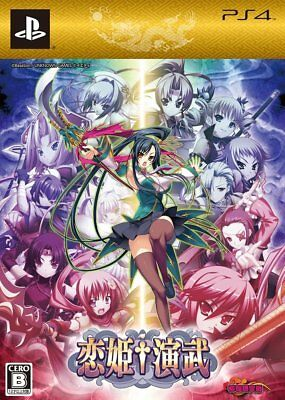 PlayStation PS4 Koihime Enbu Limited Edition From Japan Japanese Game Anime