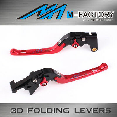 Fit Yamaha TMAX 500 08 09 10 11 12 Red 3D Folding Front Rear Brake Levers set