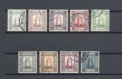 MALDIVES 1933 SG 11/20 USED Cat £130