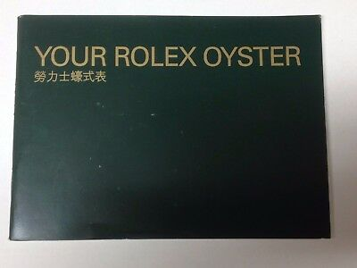 ROLEX CHINESE Your Rolex Oyster Booklet 2007