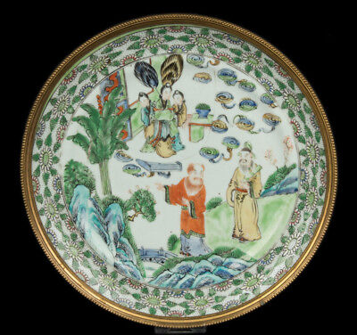 China 19. Qing Teller - A Chinese Canton Export Plate Piatto - Cinese Chinois
