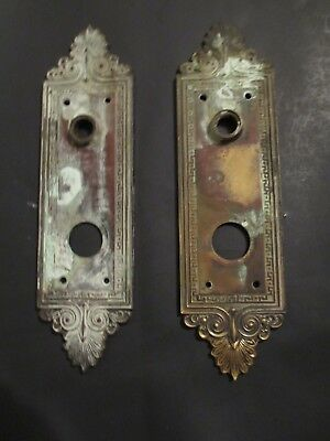 DOORKNOB & LOCK matching BACK PLATES Sargent Co. SOLID BRASS hardware VICTORIAN