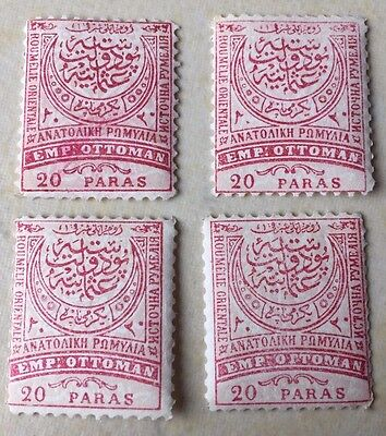 Antique Collectible Ottoman Empire East Roumelia Bulgarian Stamps 20 Paras