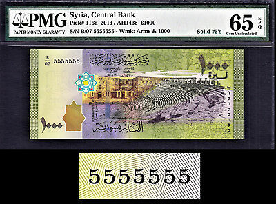 Syria 1000 Pounds 2013 SOLID Serial 5555555 Pick-116a GEM UNC PMG 65 EPQ