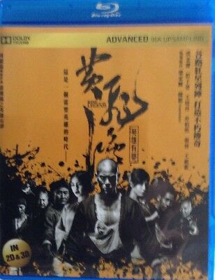 Rise Of The Legend 3D (3D/2D Blu-Ray)