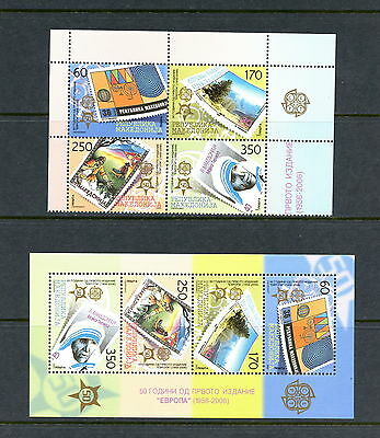 Macedonia 2005  #352-3  stamps on stamps Mother Theresa  EUROPA   MNH  H329