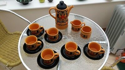 Beautiful 1970s retro coffee set