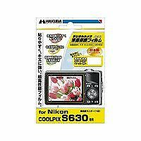 Hakuba Lcd Protective Film For The Coolpix S630 F/S D