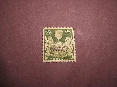Great Britain Office in Africa Stamp Scott# 9 Overprint in Black 1943 MH C62