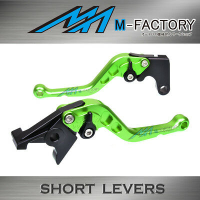 Fit Yamaha TMAX 530 XP500 15 16 Green Short Front Rear Brake Levers Set FSNB