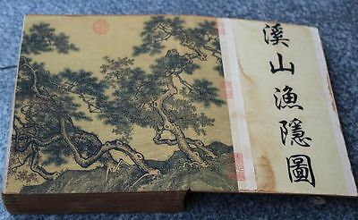 Collection Chinese painting Hard skin book -  Xi Shan Yi Yin Map